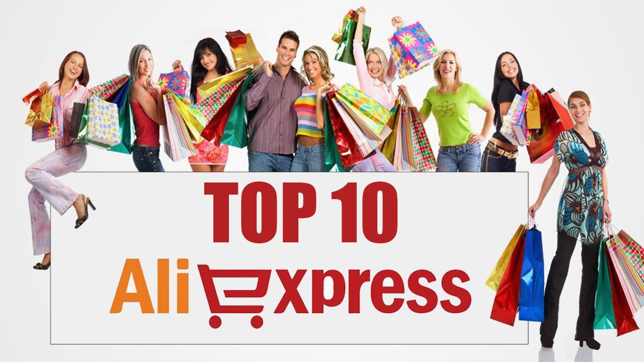 10 самых покупаемых вещей