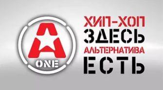 A-ONE-UA