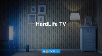 HARDLIFE-TV