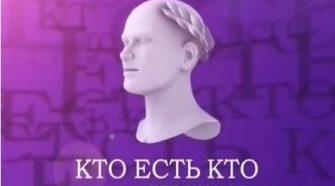 KTO-EST-KTO