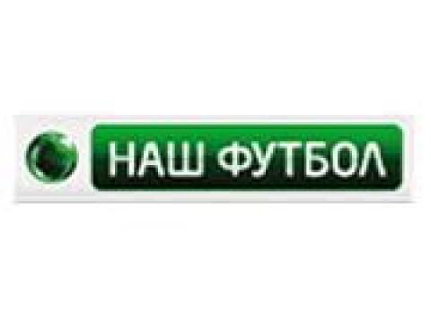 NTV-NASH-FUTBOL