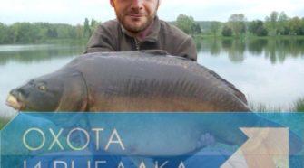 OHOTA-I-RYBALKA