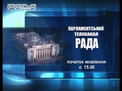 RADA-UKRAINA