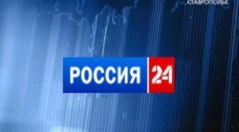 ROSSIYA-24