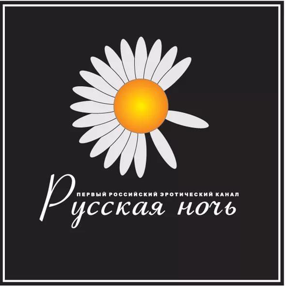 RUSSKAYA-NOCH