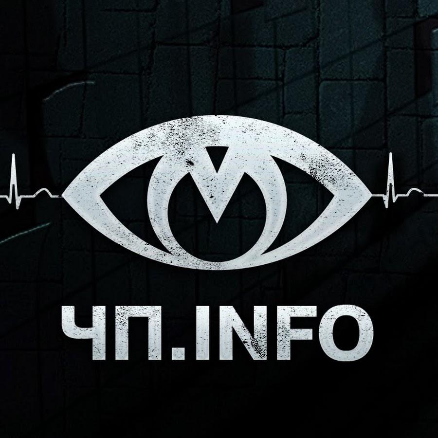 chp-info