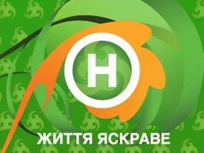 novyj-kanal