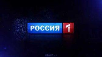 rossiya-1