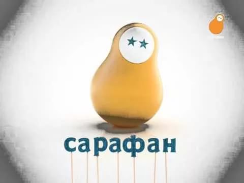 sarafan-tv