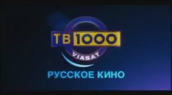 tv1000-russkoe-kino