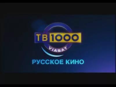 tv1000-russkoe-kino