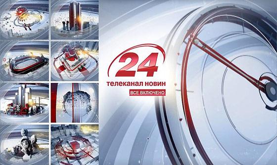 Свежие новости г.туринска свердловской области