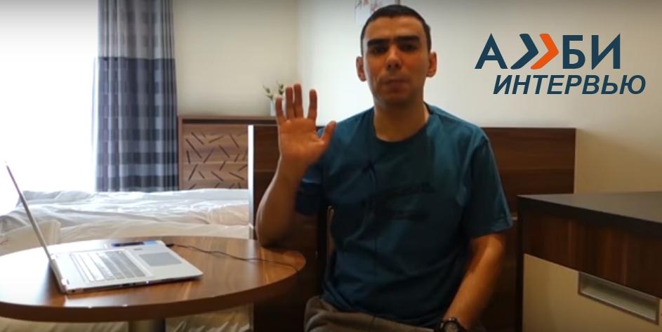 интервью с павленко алексеем