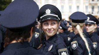 рейд нац полиции