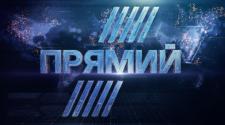 Прямий ТВ канал