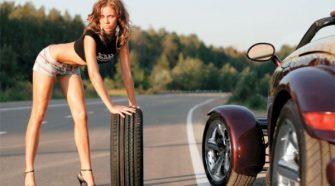 шины для авто