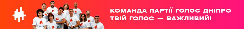 Савчук Олексій Сергійович